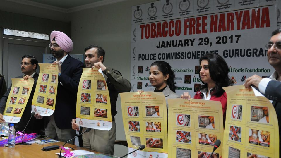 Gurgaon,Haryana police,tobacco use