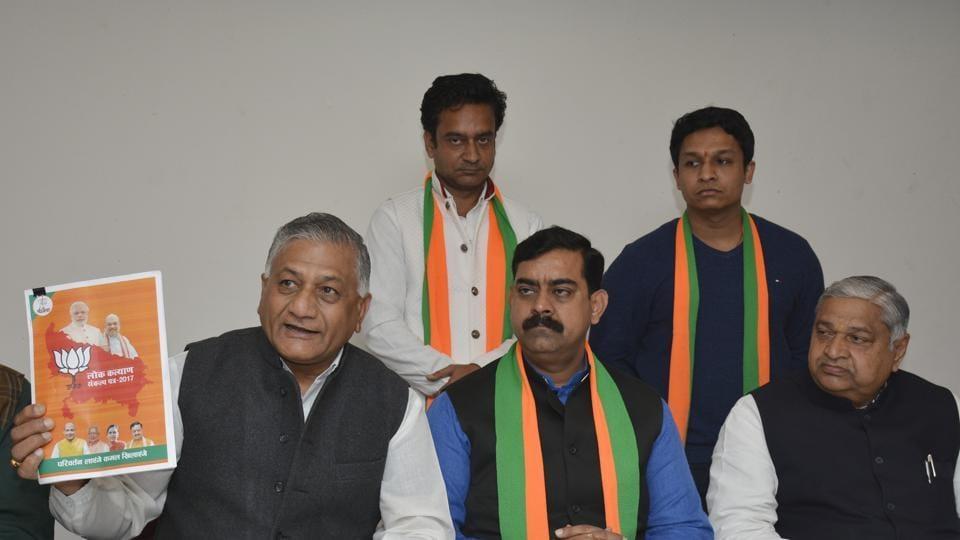 BJP,UP elections,Sankalp Patra