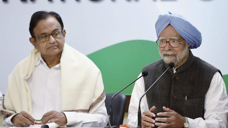 Vijay Mallya,Manmohan Singh,Chidambaram