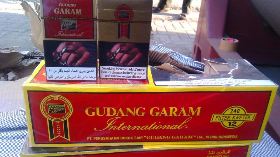 The intelligence agency seized Gudan Garam cigarettes which were wrongly declared as polypropylene injections.