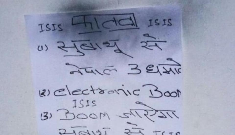 The Islamic State poster seen in Sabathu Cantonment area in Himachal Pradesh's Solan district.