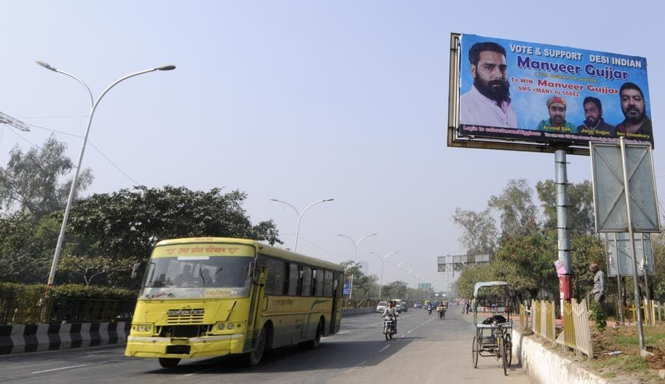 Manveer Gurjar has become the poster boy of Aghapur village. He used to look after the family's dairy farm and collect flat rent before his appearance on television.
