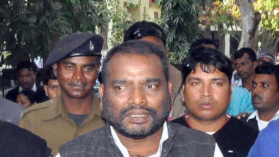 Money Laundering,Koda,Harinarayan