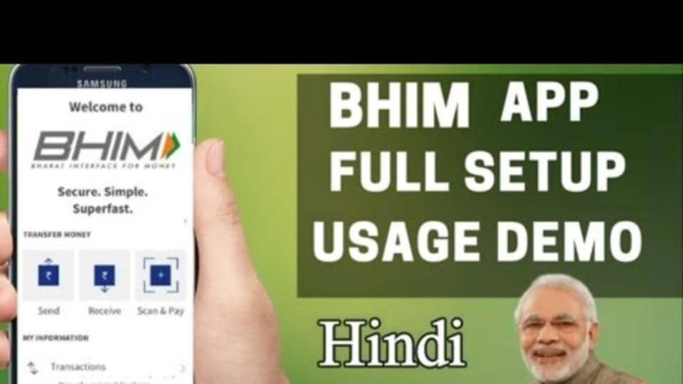 Launched on December 30, the Unified Payments Interface (UPI)-based BHIM app is currently available on Google's Play Store. Earlier, Niti Aayog CEO Amitabh Kant had said that the app had been downloaded 3 million times and enabled over 5 lakh transactions since its launch.