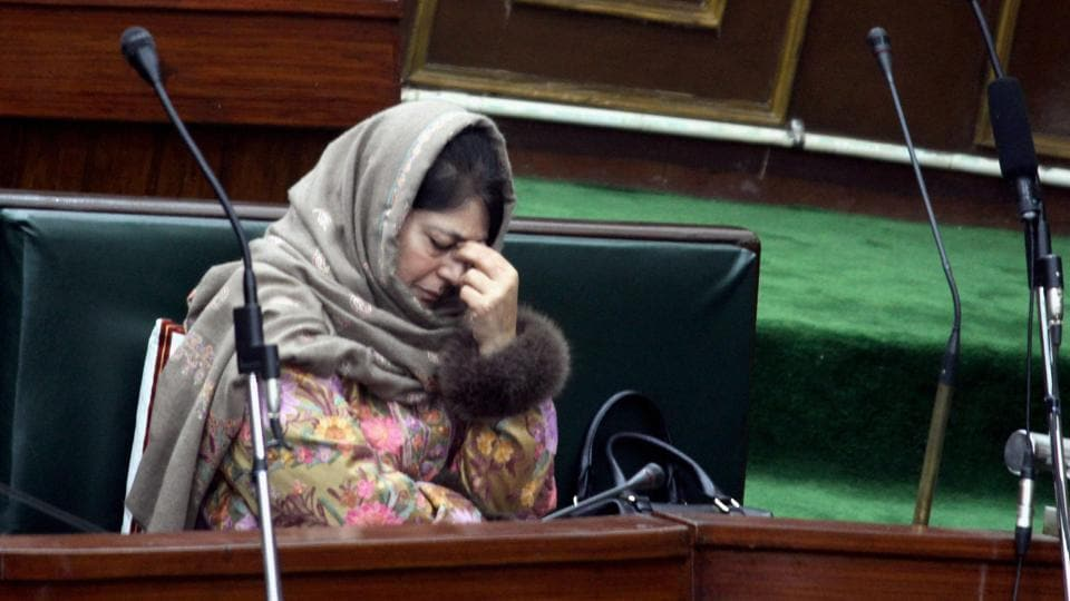 Mehbooba Mufti,Jammu and Kashmir,Jammu and Kashmir legislative council