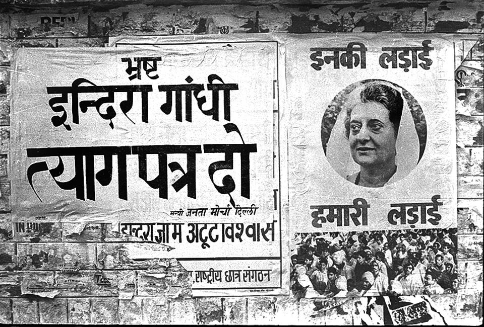 The writing on the wall: 15 June, 1975; posters.