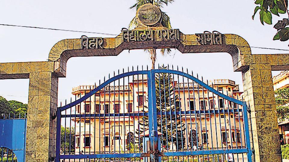 Bihar School Examination Board office  in Patna.