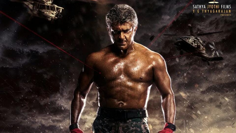Vivegam first look