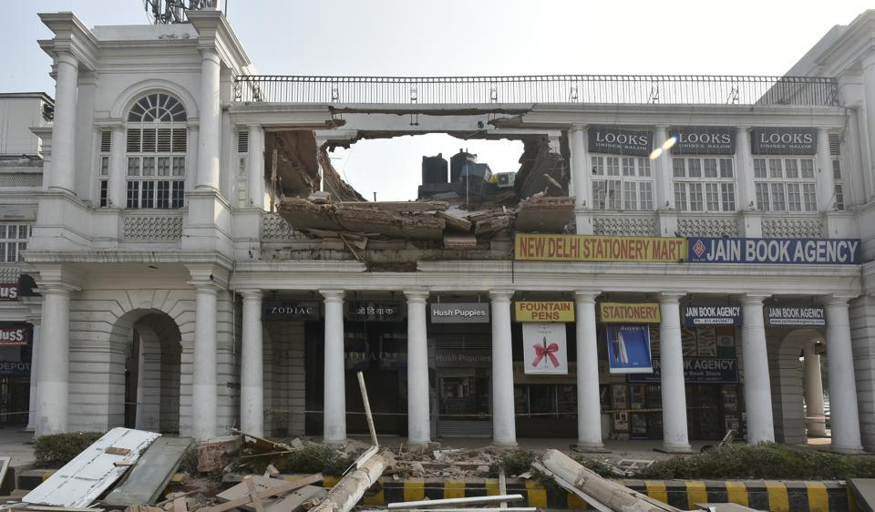 Wall collapse,Connaught Place,Connaught Place accident