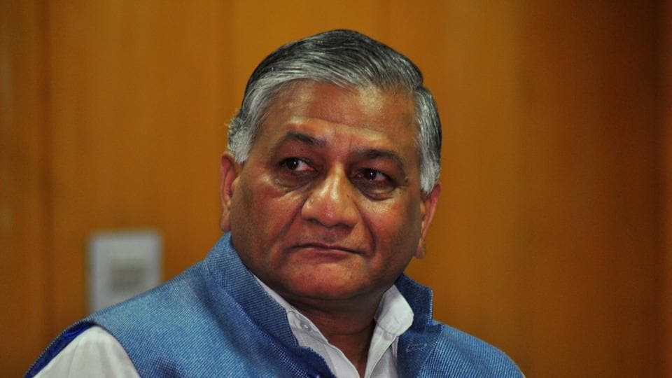 Nuclear Suppliers Group,NSG,V K Singh