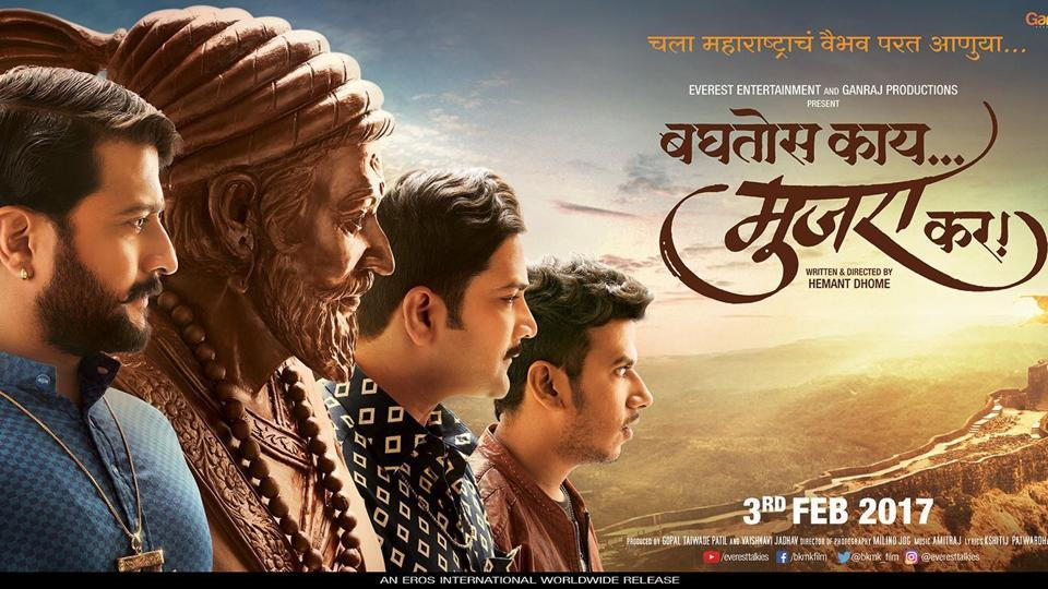 While Baghtos Kay… Mujra Kar may not give a lasting or realistic solution, director Hemant Dhome's attempt to construct a story around the dilapidated legacy of the Shivaji's Maratha empire itself deserves applause.