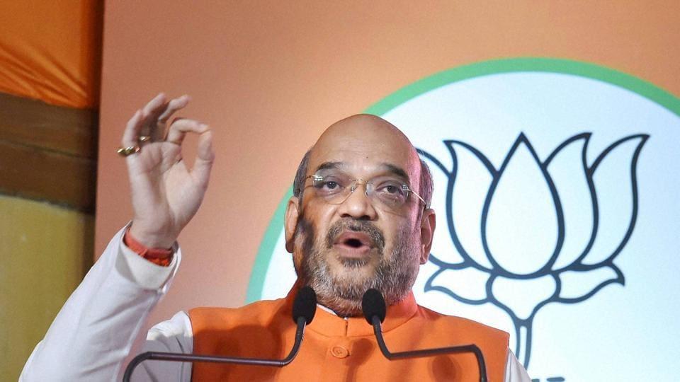 BJP,Amit Shah,Padyatra