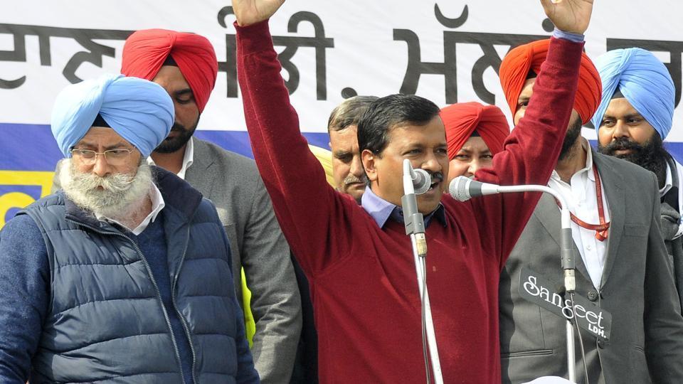 Arvind Kejriwal,Maur blasts,Punjab polls