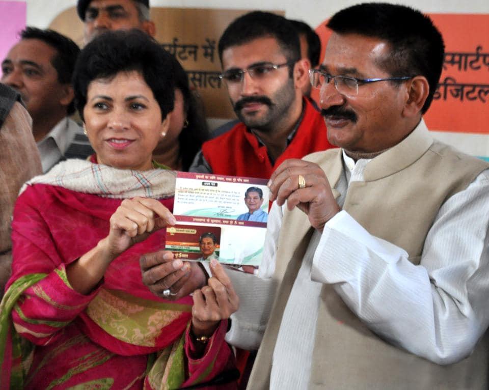 Uttarakhand news,Uttarkhand Congress,unemployment allowance