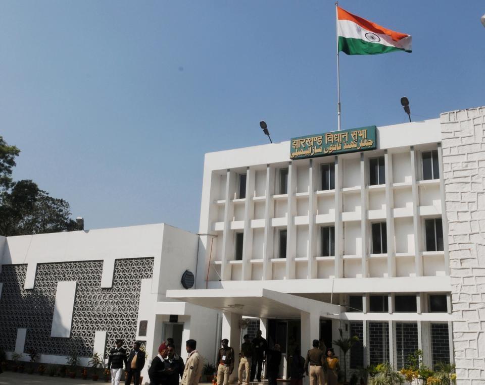 Jharkhand,Assembly,JMM