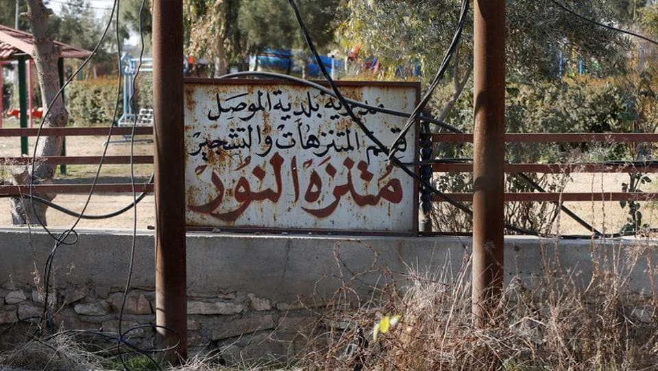 The Nour Park sign written in Arabic at Mosul's zoo. (REUTERS)
