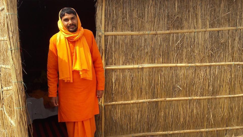 Magh Mela,Allahabad,Hawan kund