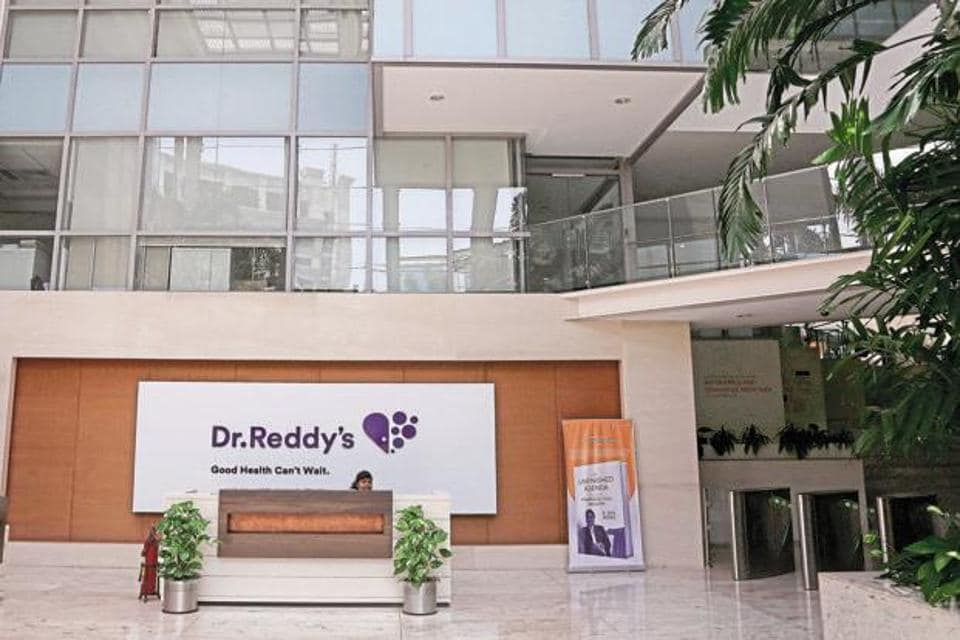 Dr Reddy's Laboratories today said its net profit for the quarter ended December 31 was down by 19% to Rs 470 crore