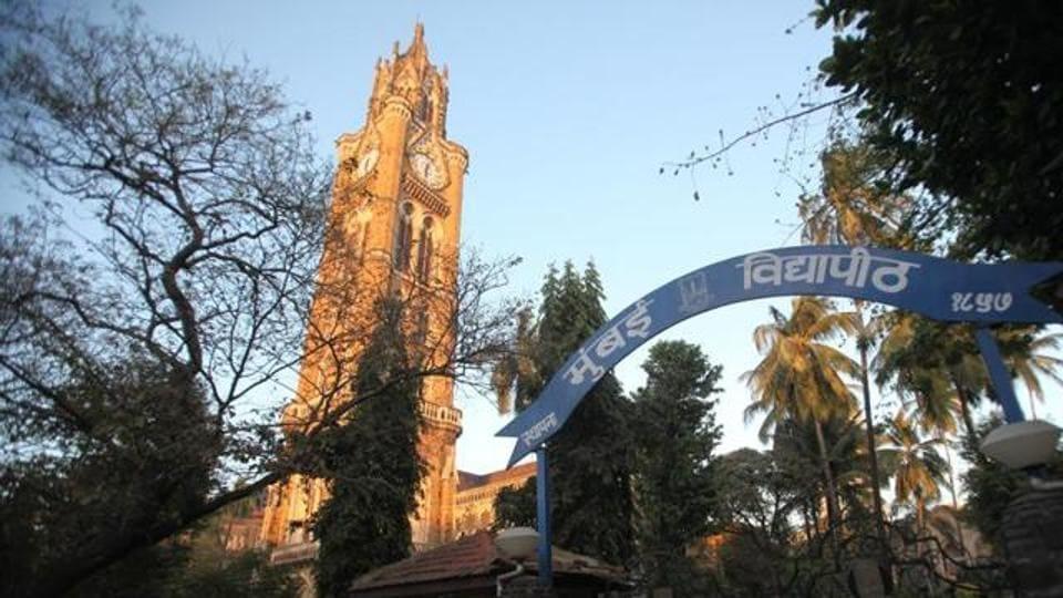 mumbai university,exam results,college