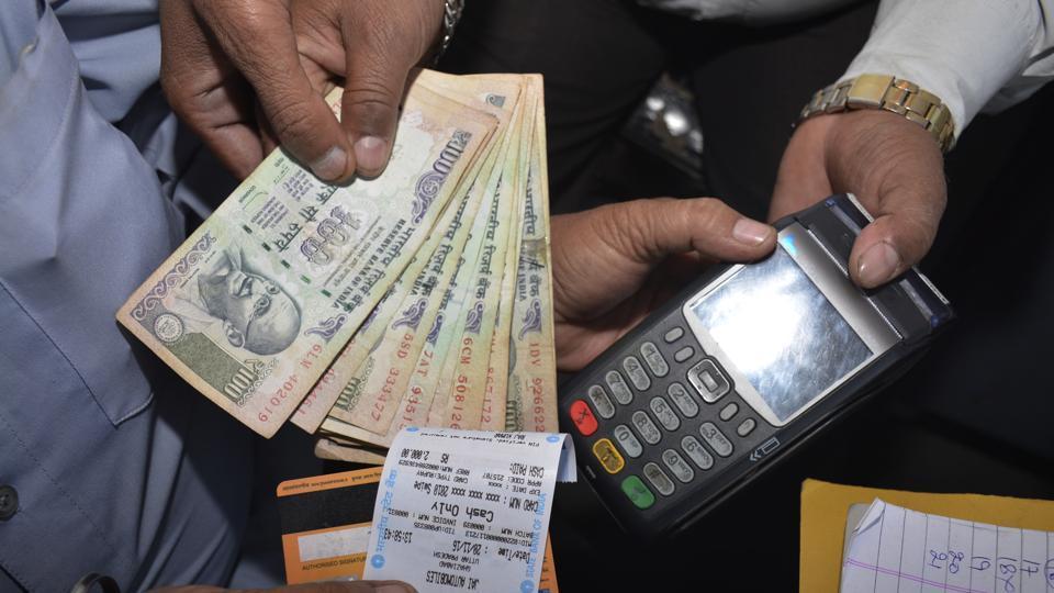 Cash Transfer,Public distribution system,PDS