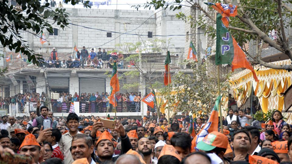 UP Polls,BJP,vote bank