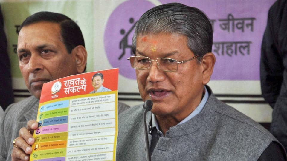 In Uttarakhand, the Congress and the BJP were in power one after the other but the faces of chief ministers (photo: Harish Rawat) kept changing as if party the high commands were shuffling a pack of cards