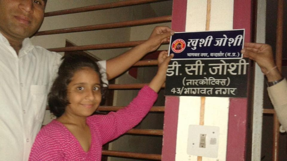 Residents in Mandsaur district have put their daughters' names on the nameplates on their houses in a bid to empower girls psychologically.