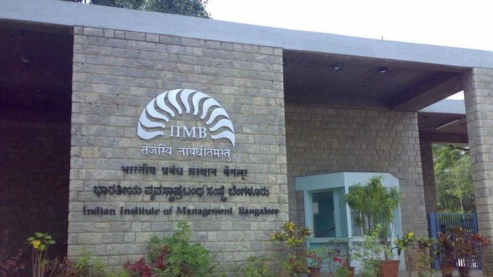IIM Bengaluru, one of the 20 Institutes of Management in the country.