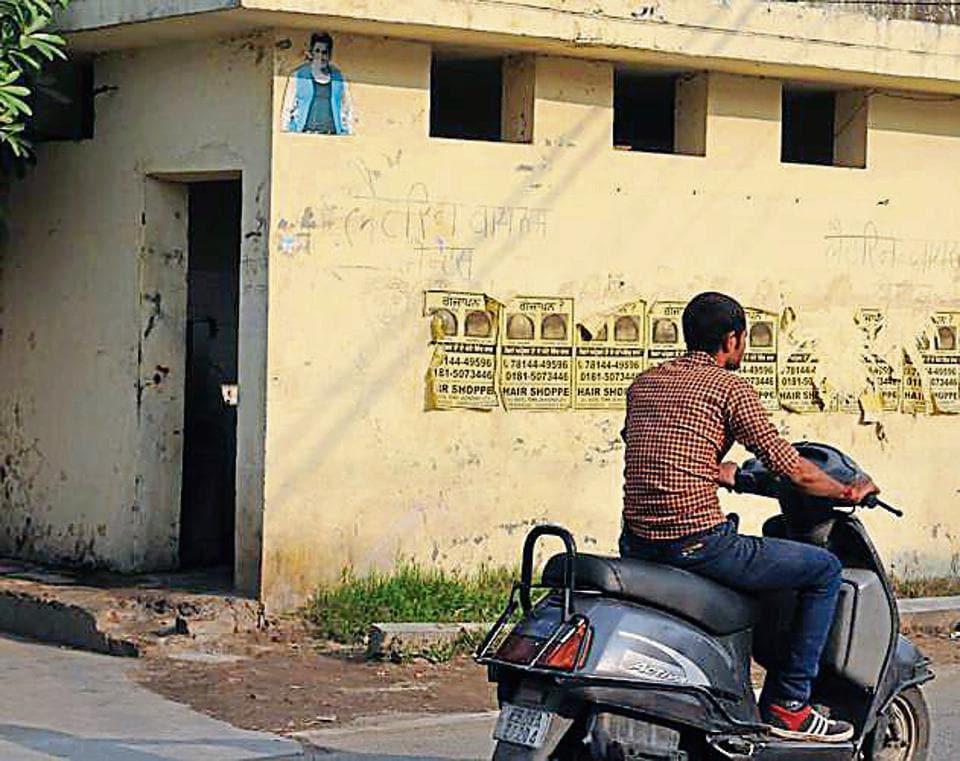 Public toilet in Jalandhar on Monday