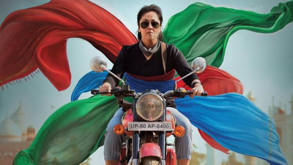 Magalir Mattum is an upcoming Tamil drama starring Jyothika in the lead. It has been produced by Suriya's 2D Entertainment production house.