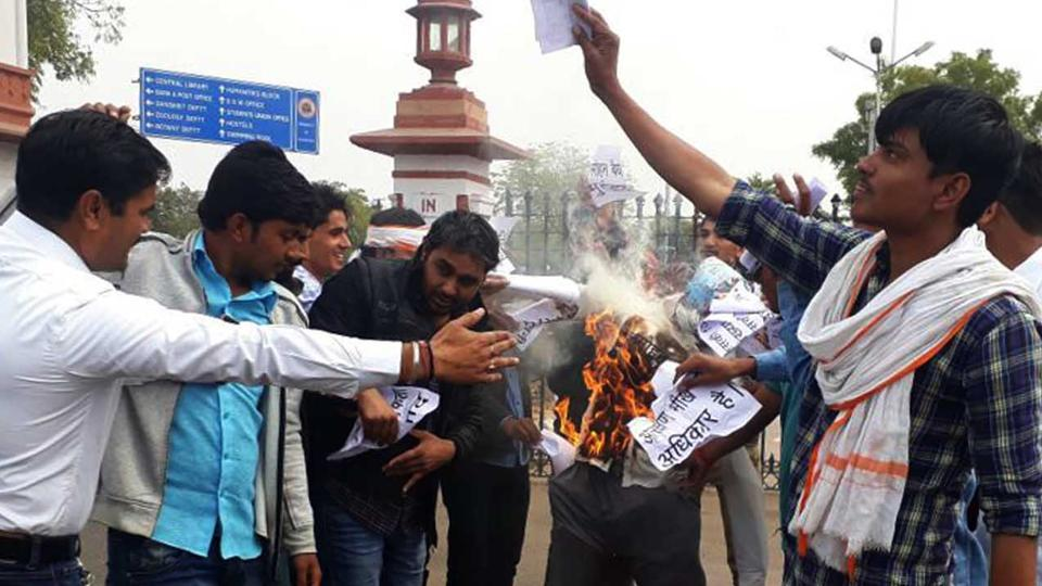 Vadodara,Students clash,University clash
