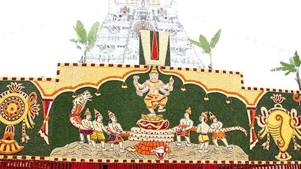 A file photo of Tirumala Tirupati Devasthanam.