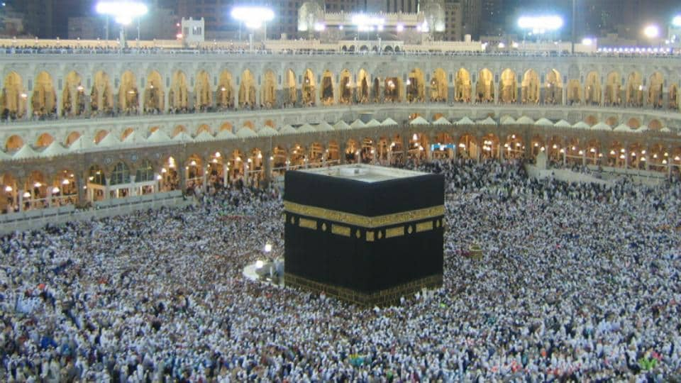 """A """"mentally ill"""" Saudi national tried to set himself on fire beside the Kaaba inside Mecca's Grand Mosque, but his attempt was foiled."""