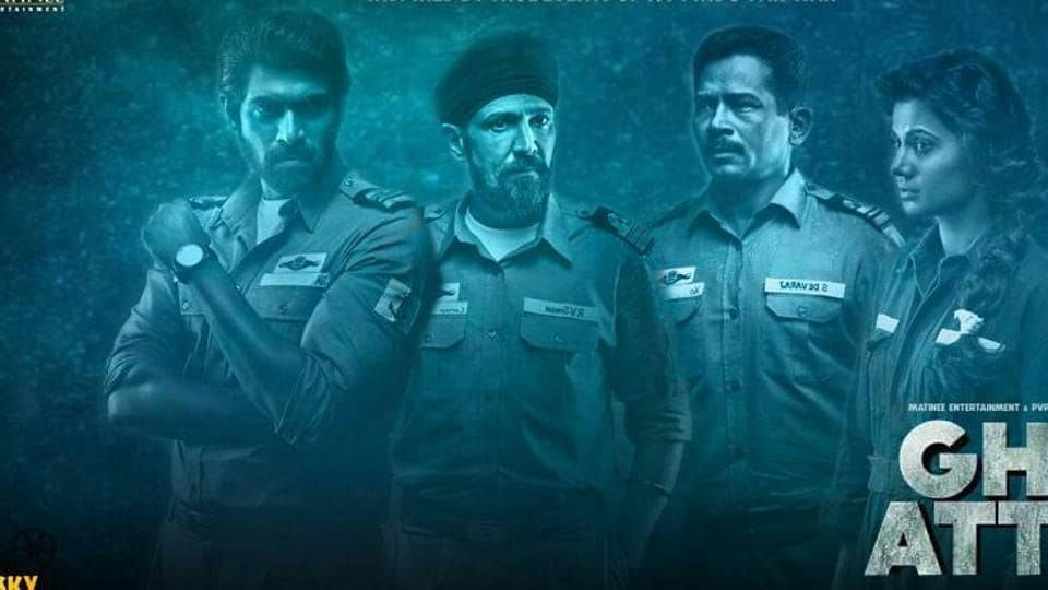 The Ghazi Attack is set to hit theatres on February 17.