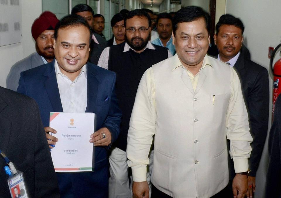 Assam budget 2017-18