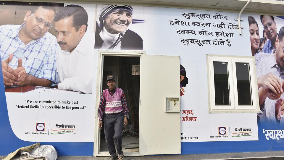 Patients have to queue up for several hours to get even basic medicines.