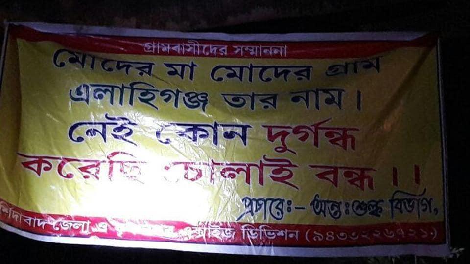 West Bengal,Liquor ban,Elahiganj