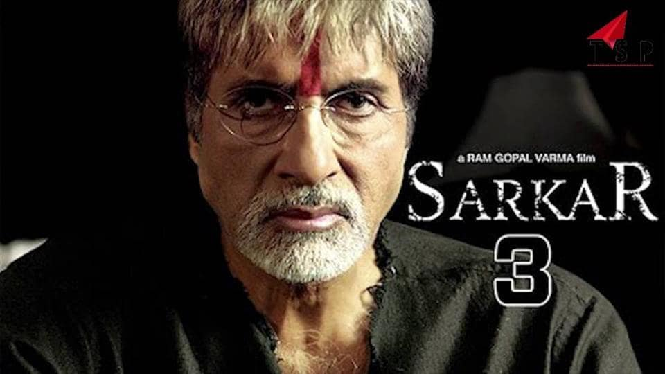 Sarkar 3 is not releasing on March 17.