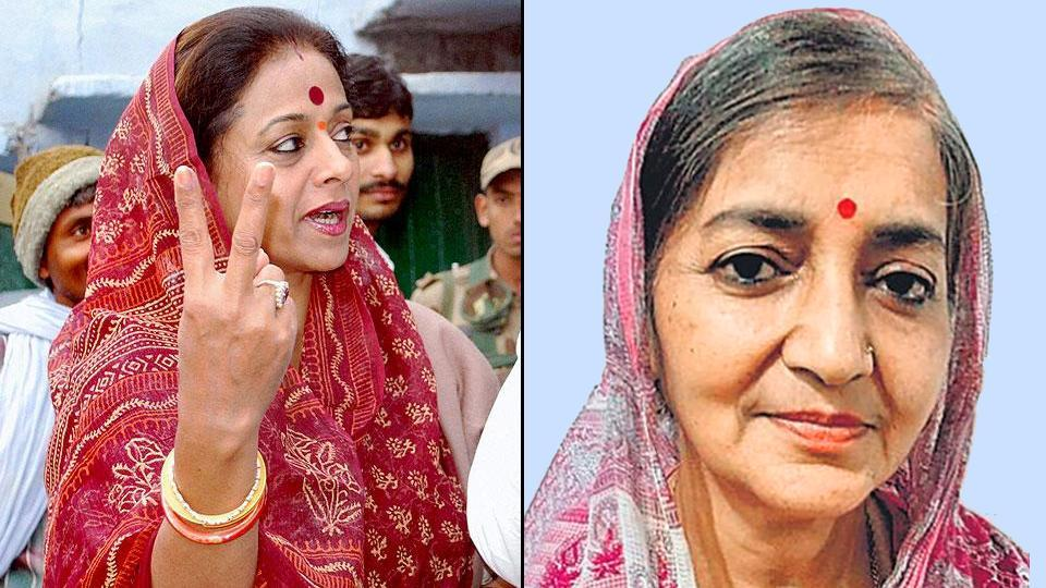 A combination image of Amita Singh (L) and Garima Singh.