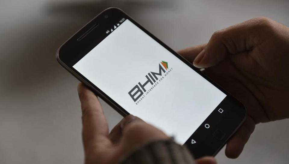 Prime Minister Narendra Modi announced the new digital payments app named BHIM, in January.