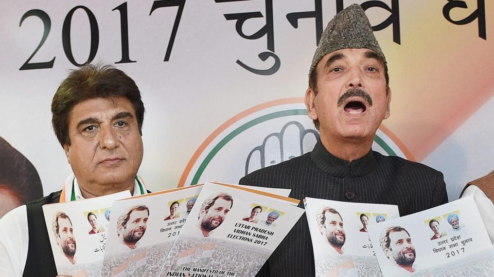 Uttar Pradesh elections,Congress,Election manifesto