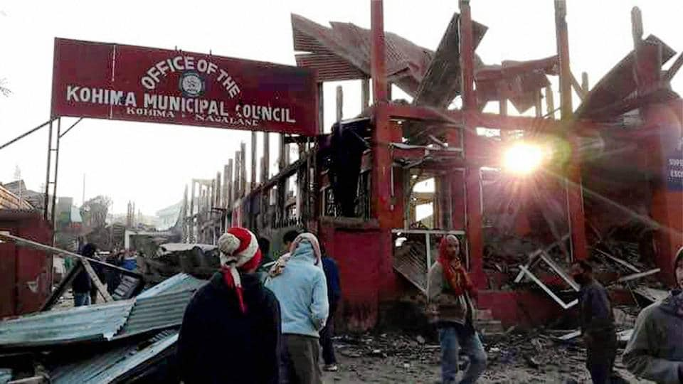 The Kohima Municipal Council office which was set ablaze by Naga tribals during their violent protest, in Kohima on Friday, Feb. 3,2017.