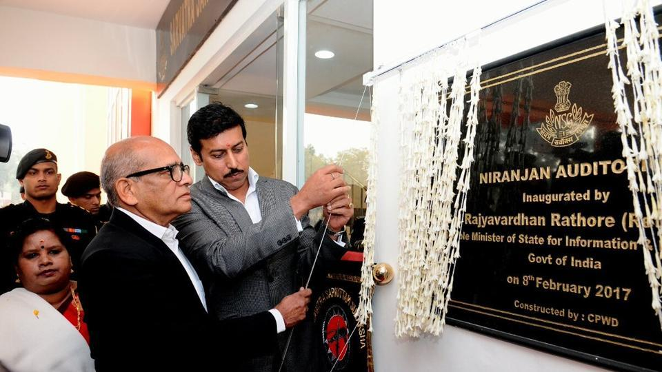 Union minister Rajyavardhan Singh Rathore inaugurated an auditorium named after martyred Lt Col Niranjan EK of NSG in