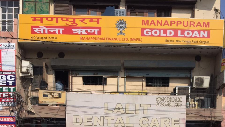 Gurgaon heist,Manappuram Finance,Gurgaon Gold Robbery