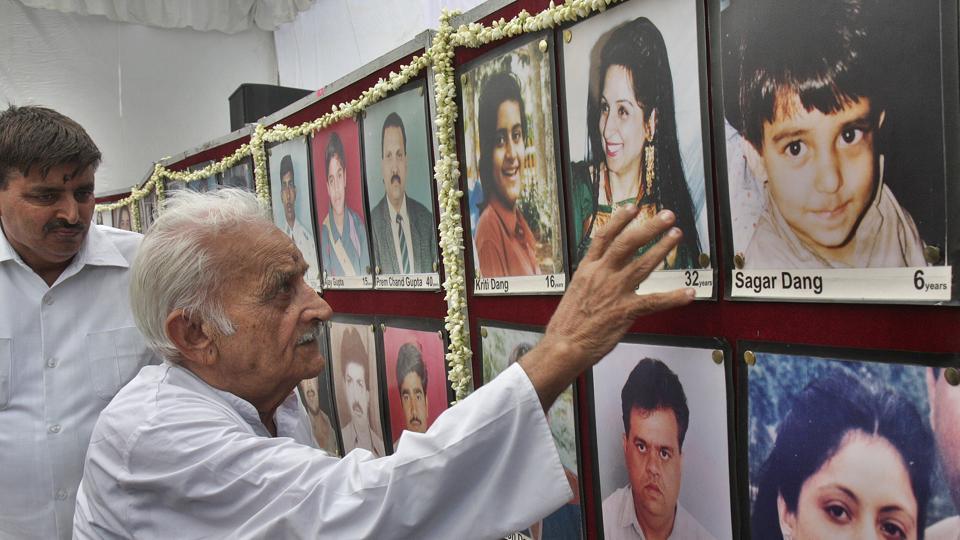 Uphaar Cinema,Uphaar fire,Uphaar tragedy
