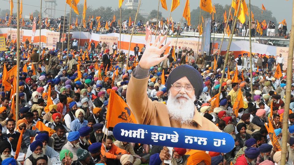 Moga rally,'Pani Bachao,Punjab Bachao'