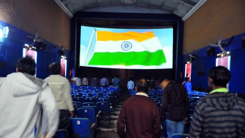 Rajasthan,Kota,National anthem