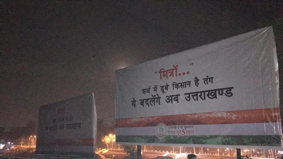 Uttarakhand assembly elections
