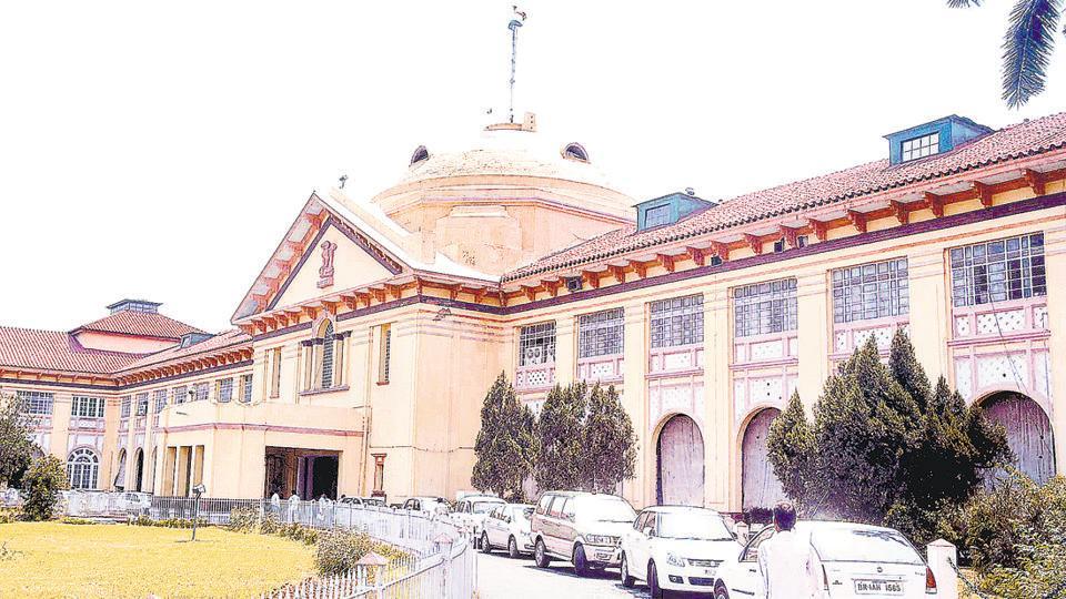 Patna high court.