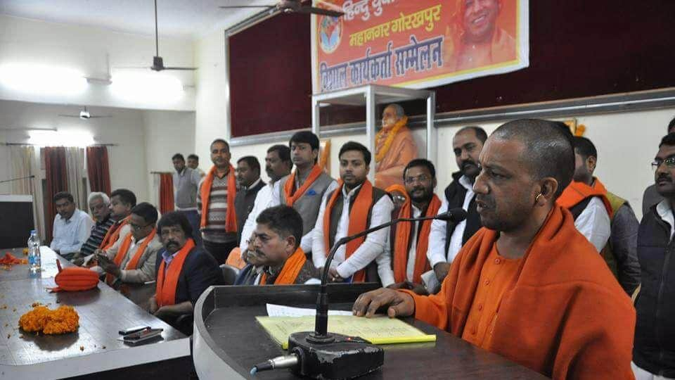 Yogi Adityanath at a meeting of Vahini workers in Gorakhpur earlier this week.